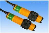 光電開關傳感器HG-M18-T(0-20)AO、光電傳感器、光電開關