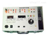 MY-510 继电保护试验箱