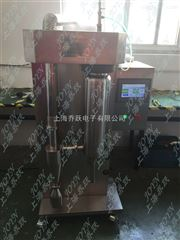 JOYN-8000T南阳小型实验室喷雾干燥机