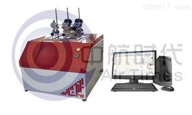 热变形维卡测定仪/热变形软化点测定仪/热变形温度测定仪
