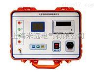 MY-882 大型地网接地电阻测试仪