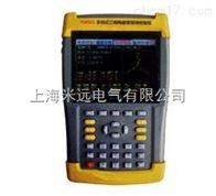 MY-303 手持式三相电能表现场校验仪