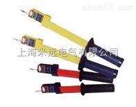 MY-426系列伸缩式高压验电器