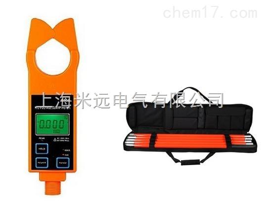 采用最新ct技术及掩膜数字集成技术,由专用钳形电流表配高压绝缘杆