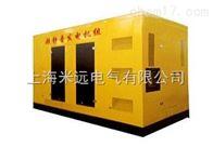 MY-998 系列超静音发电机组