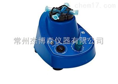 Vortex-BE1自动漩涡混合器