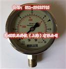 MULLER 穆勒进口压力表 Y-ML63-60-Z