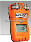 二氧化氮气体检测仪