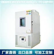 锂电池高低温循环试验箱全国 锂电池高低温循环试验箱