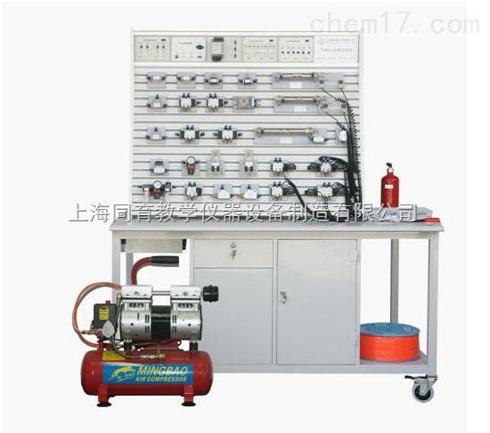 《液压与气压传动》,《气动控制技术》等通用教材