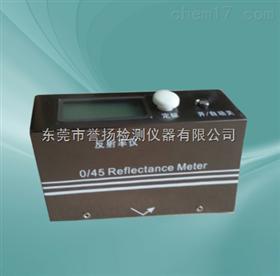镀层反射率测量仪