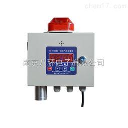四氯甲烷报警器/CHCL4报警器