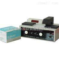 EAB1-95黄曲霉毒素测定仪