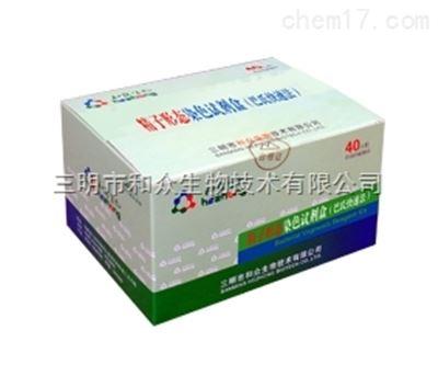 精子形態學染色試劑盒(巴氏快速法)