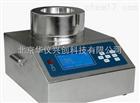 苏净仪器  浮游菌采样器  FKC-III(在线)