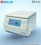 LC-530多功能脂肪PRP美容离心机