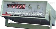 SZW数字毫秒计