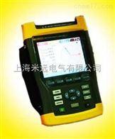MYDQ-2000A手持式电能质量分析仪