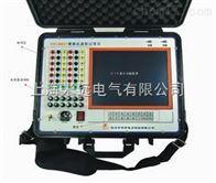 WFLC-VI电量记录分析仪