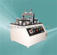 LT8012电线印刷体坚牢度测试仪
