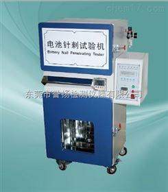 LT5053锂电池针刺试验机