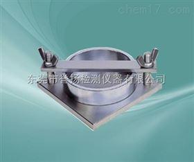 LT7046纸张吸水度测试皿