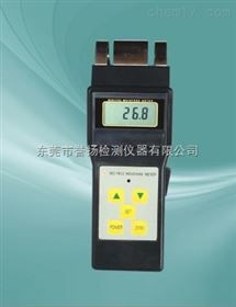 LT7041感应式水分测试仪