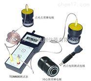 LT2060点对点电阻率测试仪