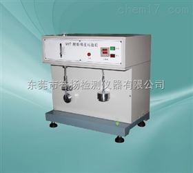 LT7022MIT纸板耐折试验机