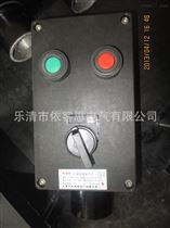BFZ8158BFZ8158-S防爆防腐操作柱(立式)