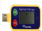 美国DeltaTRAK20917usbU盘式USB温度数据记录仪20917 上海代理