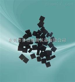 EMPA羊毛毡块(黑色)