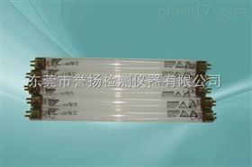 耐黄变UV灯管