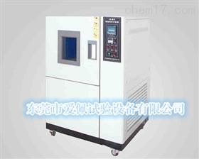 AP-HX恒温恒湿实验设备产品