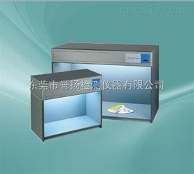 LT9001C标准六光源对色灯箱