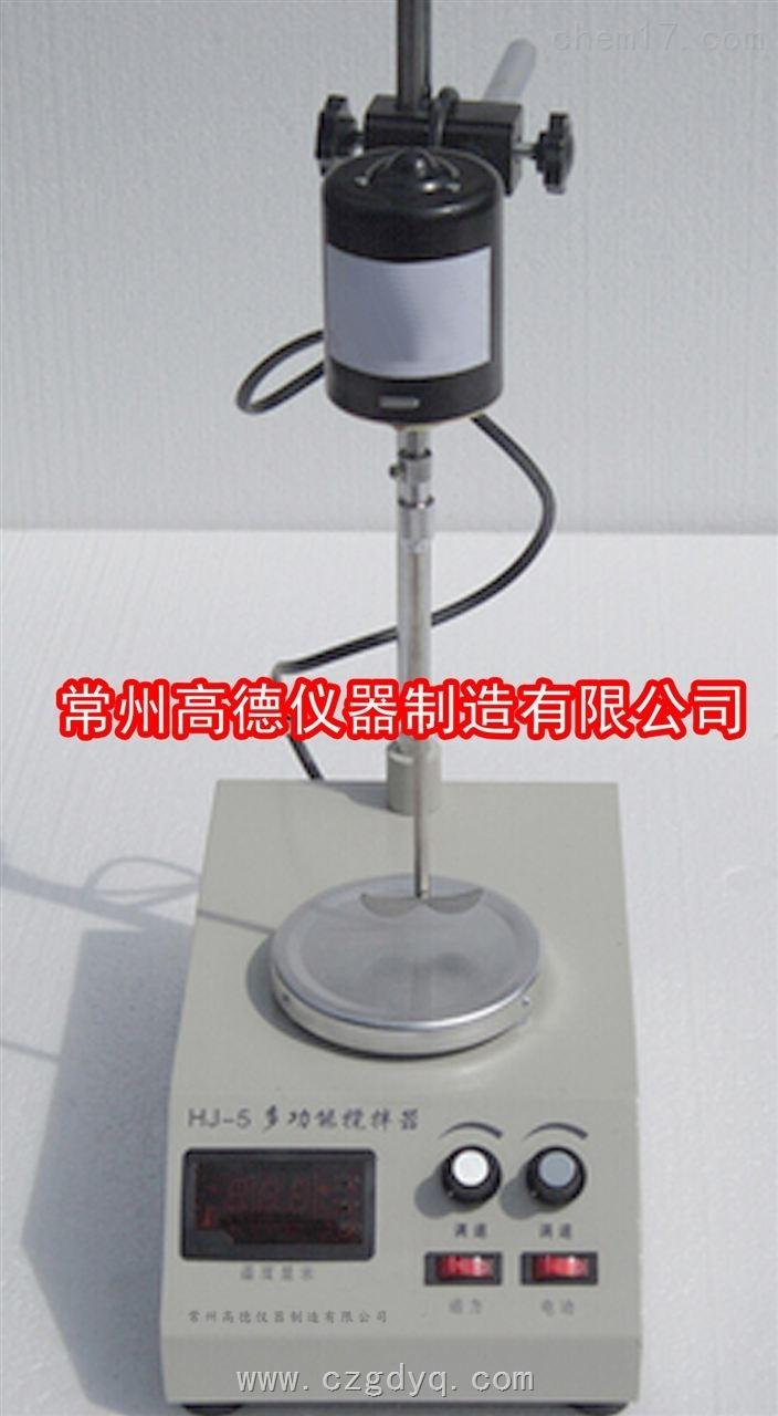 电动磁力多功能搅拌器