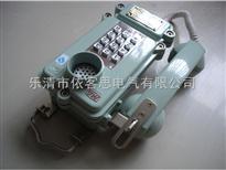 BDHBDH防爆电话机 防爆电话机材质 防爆电话机厂家
