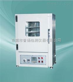 LT5028真空干燥箱