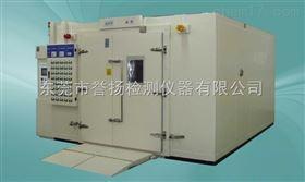 LT5023步入式大型恒温恒湿室