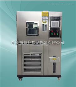 LT5021电子式恒温恒湿机
