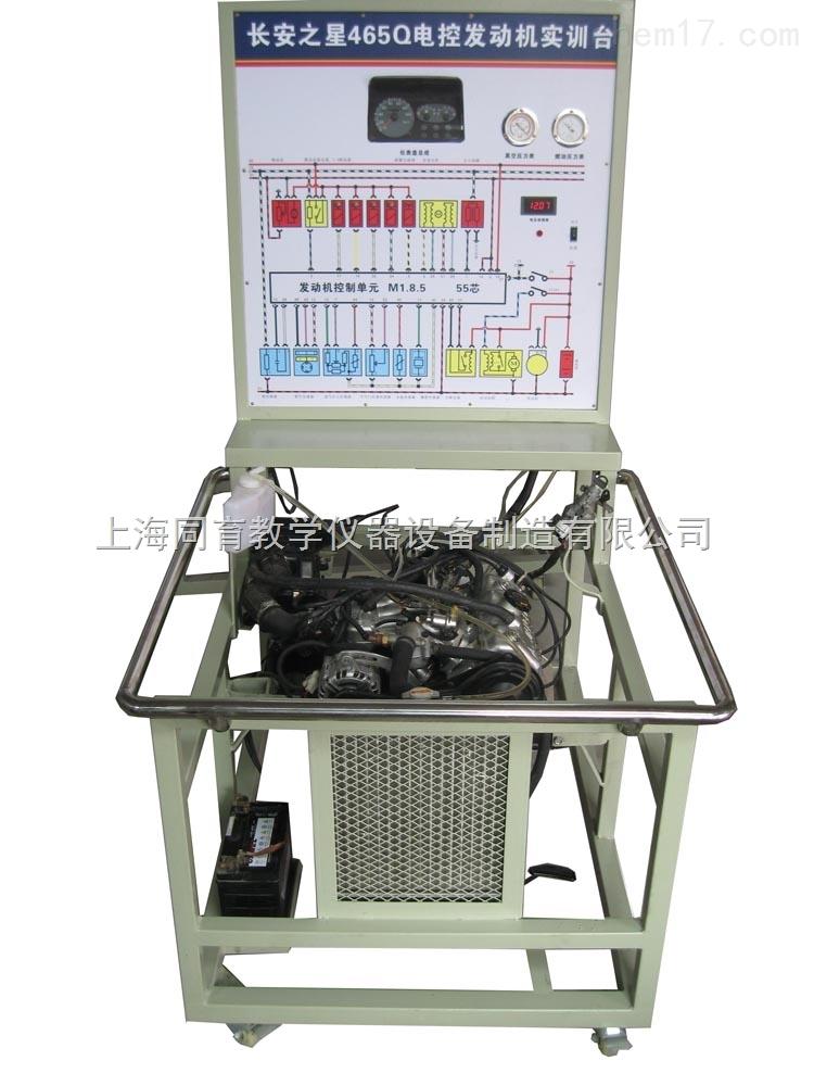 tyqc-fdj-465q-长安之星465q发动机实训台|汽车教学