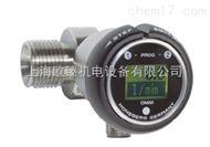 OMNI-RT-025AK016E豪斯派克Honsberg流量开关流量计涡轮价格