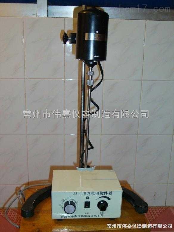 厂家批发精密增力电动搅拌器
