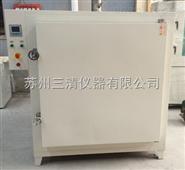 行業定制類高溫干燥箱烘箱500℃