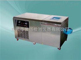LT1038B低温耐寒试验机