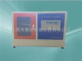 LT1028安全鞋绝缘耐电压测试仪