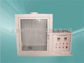 LT4007安全帽阻燃性测试仪厂家热销