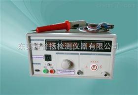 LT4005安全帽电绝缘性测试仪