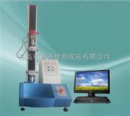 LT5003伺服电脑拉力试验机