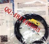 美国邦纳BANNER漫反射光电传感器 QS18VN6DB